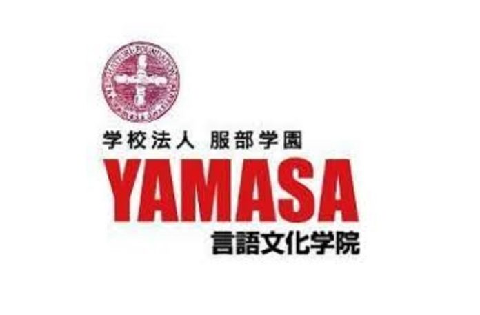 Aichi Yamasa Institute Japanese in Japan